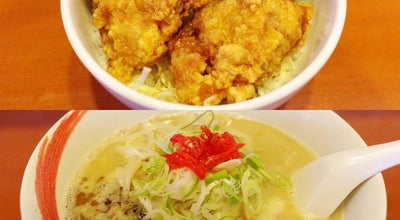 Photo of Chinese Restaurant ラーメン21番 at Japan