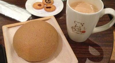 Photo of Coffee Shop Paparoti at Buhaira Corniche, sharjah, United Arab Emirates