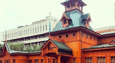 Photo of Art Museum Музей казахских народных музыкальных инструментов at Ул. Зенкова, 24, Алматы, Kazakhstan