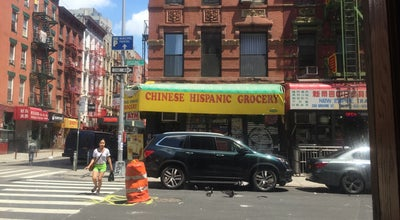 Photo of Office Chinese-American Planning Council at 165 Eldridge St, New York, NY 10002, United States