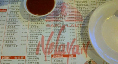Photo of Dim Sum Restaurant Jala-Jala Nelayan at Plaza Medan Fair, Lt. 3, Medan, Indonesia