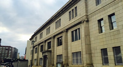 Photo of Bank 日本銀行 福岡支店 at 中央区天神4-2-1, 福岡市 810-0001, Japan