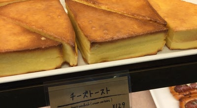 Photo of Bakery トランドール 中津駅店 at 島田219-2, 中津市, Japan
