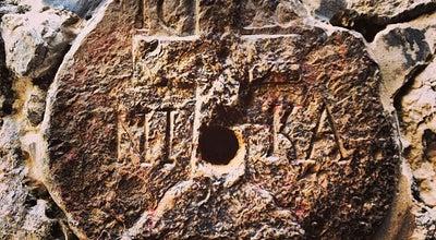 Photo of Historic Site Via Dolorosa at Via Dolorosa, Jerusalem, Israel