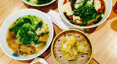 Photo of Dumpling Restaurant BamBamBoo at 140 William St, Perth, We 6000, Australia