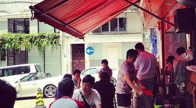 Photo of Hong Kong Restaurant Yuk Kin Fast Food at 6 Tai Ping Shan St, Sheung Wan, Hong Kong