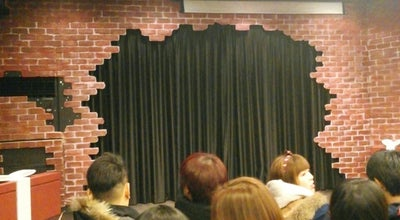 Photo of Comedy Club 윤형빈 소극장 at 남구 수영로 312 센츄리빌딩 B1, 부산광역시, South Korea