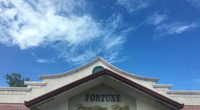 Photo of Chinese Restaurant Fortune (HK) Seafood Restaurant at Jose Abad Santos Avenue, City of San Fernando, Philippines