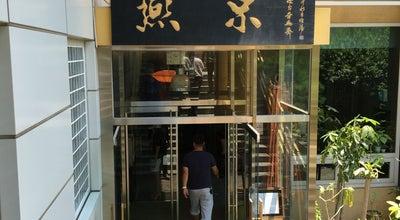 Photo of Chinese Restaurant 연경 (燕京) at 광산구 하남산단3번로 133-8, 광주광역시 506-831, South Korea