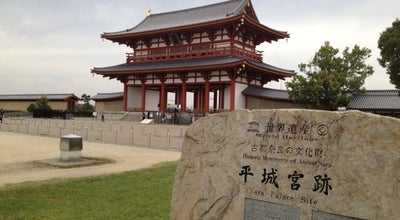 Photo of Historic Site 平城宮跡 (Nara Palace Site) at 佐紀町, 奈良市 630-8003, Japan
