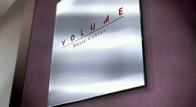 Photo of Music Venue Volume Music Center at Turkey