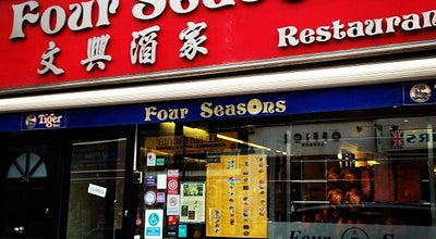 Photo of Chinese Restaurant Four Seasons | 文興酒家 at 84 Queensway, Bayswater W2 3RL, United Kingdom