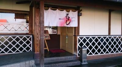 Photo of Sushi Restaurant すし道楽 十日町店 at 丑596-17, 十日町市 948-0000, Japan