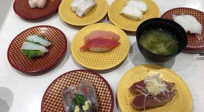 Photo of Sushi Restaurant 魚べい アルカディアシティ上越店 at 藤野新田247-1, 上越市 943-0171, Japan