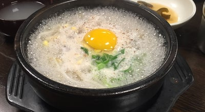 Photo of Korean Restaurant 양수콩나물국밥 at South Korea