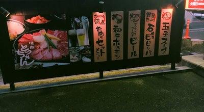 Photo of BBQ Joint とっちゃん 泉大津店 at 大阪府泉大津市我孫子115-1, 泉大津市, Japan