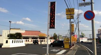 Photo of Diner ココス 津山店 at 川崎523-1, 津山市 708-0841, Japan