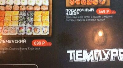 Photo of Sushi Restaurant Суши Шоп at Георгия Димитрова, 90, Самара, Russia