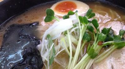 Photo of Ramen / Noodle House こだわり麺屋 谷津亭 at Japan