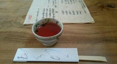 Photo of Japanese Restaurant 蕎麦 よしの at Japan