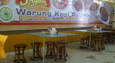 Photo of Coffee Shop Warkop Palembang at Jl. Jend. Sudirman No. 57, Bengkulu, Indonesia