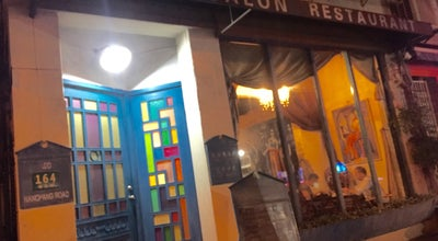 Photo of Chinese Restaurant Art Salon 屋里香 at China