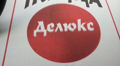 Photo of Pizza Place Пицца Делюкс at 3-е Почтовое Отделение, 65, Стр. 2, Люберцы, Russia