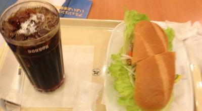 Photo of Coffee Shop ドトールコーヒーショップ アミュプラザ鹿児島店 at 中央町1-1, 鹿児島市 890-0053, Japan