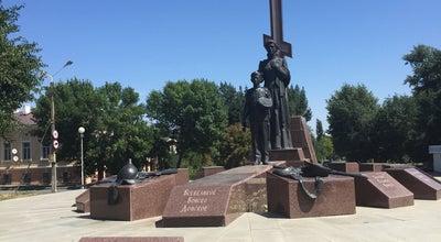 Photo of Monument / Landmark Памятник согласия и примирения at Соборная Площадь, Новочеркасск, Russia