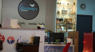 Photo of Cafe Journey ticket & coffee at 15/3, หมากแข้ง 41000, Thailand