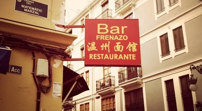 Photo of Chinese Restaurant El Frenazo at C/ Pelayo 23, Valencia 46007, Spain