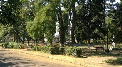 Photo of Park Сквер Масарика at Вул. Гойди, Ужгород 88000, Ukraine