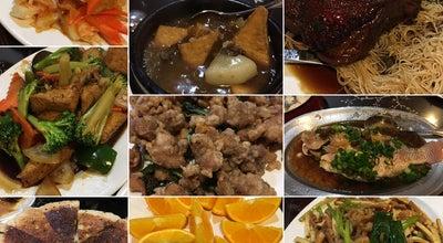 Photo of Chinese Restaurant Dynasty Chinese Restaurant at 10955 Jones Bridge Rd, Johns Creek, GA 30022, United States