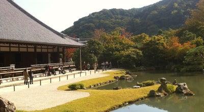 Photo of Buddhist Temple 天龍寺 (Tenryu-ji Temple) at 右京区嵯峨天龍寺芒ノ馬場町68, 京都市 616-8385, Japan