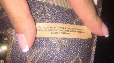 Photo of Chinese Restaurant Мандарин. Лапша и утки at Большой Черкасский Пер., 5, Москва 109012, Russia