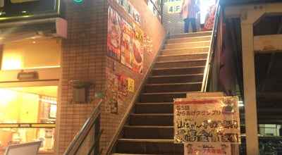 Photo of Wings Joint 世界の山ちゃん 北浦和店 at 浦和区北浦和3-8-15, さいたま市 330-0074, Japan