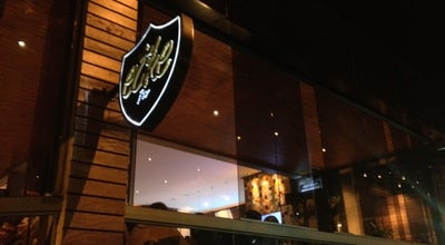 Photo of Gastropub Ecke Bar at Rua Paraná 3989, Brazil
