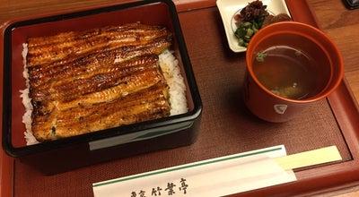 Photo of Japanese Restaurant Tokyo Chokuyotei Namba Dining Maison at 中央区難波5-1-18, Osaka, Japan