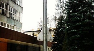 Photo of Science Museum ФГУП «НПО им. С.А. Лавочкина» at Khimki, Russia