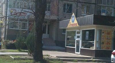 Photo of Bakery Кулиничи at Пролетарская 51, Кременчуг, Ukraine