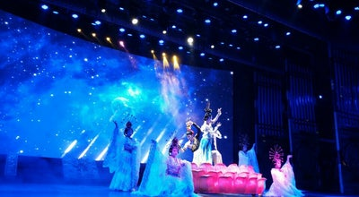 Photo of Theater Shaanxi Sunshine Grand Theater at Huancheng South Road No.29, Xi'an, China