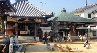 Photo of Temple 大法山 徳盛寺 文殊院 (別格第9番札所) at 恵原町308, 松山市 791-1134, Japan