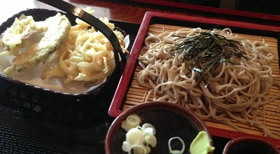 Photo of Ramen / Noodle House 天神茶屋 at Japan