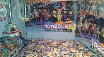 Photo of Arcade 縁日堂 at 新名爪313-1, 宮崎市, Japan