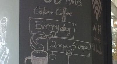 Photo of Cafe Leban at 绿地笔克国际会展中心东北角, 西安, 陕西 710068, China