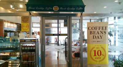 Photo of Coffee Shop ドトールコーヒーショップ 伊達店 at 梅本町39-30, 伊達市 052-0022, Japan