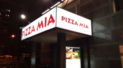 Photo of Pizza Place Pizza Mia at Республики, 62, Russia