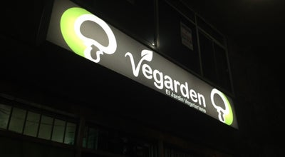 Photo of Vegetarian / Vegan Restaurant Vegarden at Calle 32 B # 81 41, Medellín, Colombia
