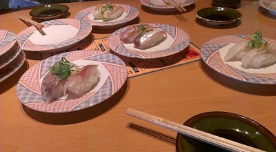Photo of Sushi Restaurant すし遊学 厚南店 at 妻崎開作446-1, 宇部市 759-0204, Japan