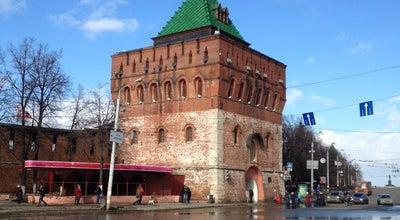 Photo of Historic Site Дмитриевская башня at Кремль, 6а, Nizhny Novgorod 603082, Russia